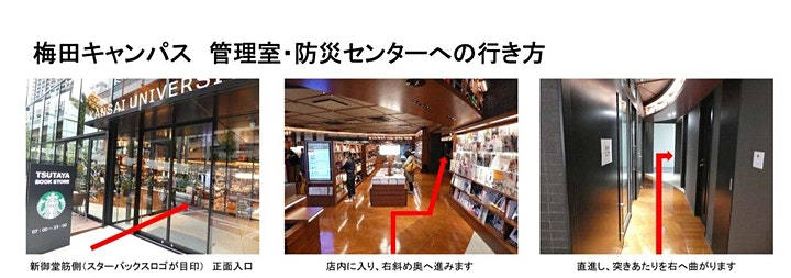 Parity & Friends Meetup - Osaka image