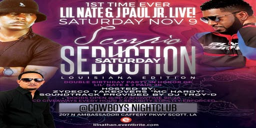 SSS w/ LIL NATE, J PAUL JR, DJ TROY D [18+]