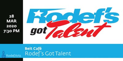 Beit Café: Rodef's Got Talent