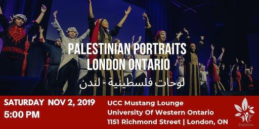 لوحات فلسطينية