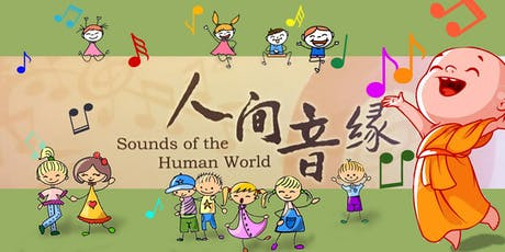 Concert: Sounds Of The Human World In London tickets