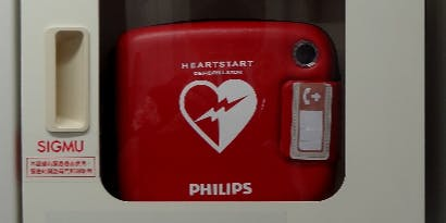 CPR/ AED Training