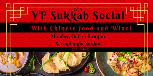 YP Sukkot Social ft. Chinese Food 5780