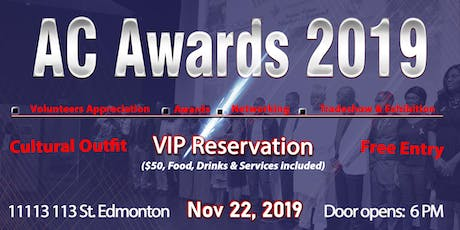 AC Awards 2019 tickets