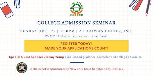 College Admission Seminar 大學入學申請講座