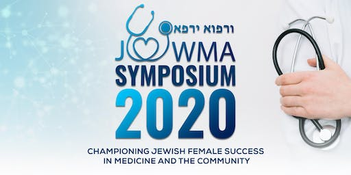 First Annual JOWMA Symposium