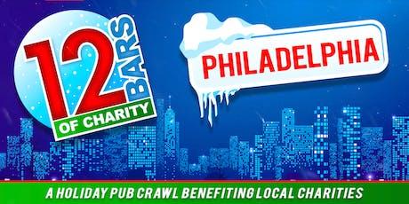 12 Bars of Charity - Philadelphia 2019 tickets