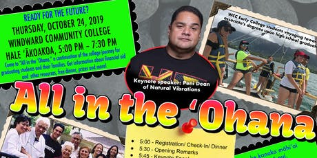 All in the ʻOhana tickets