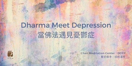Dharma Meet Depression tickets