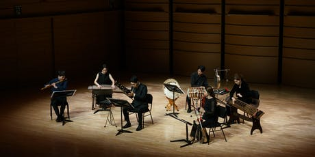 Sound and Fury Concerts presents Korean Ensemble PHASE tickets