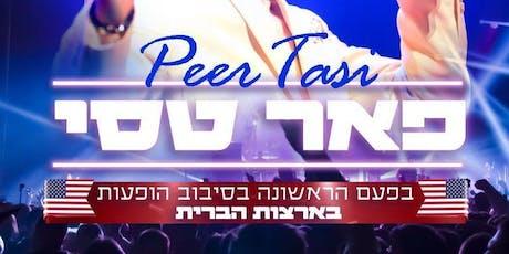 Sukkot Soiree w/ Performance by Peer Tasi tickets