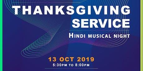 Hindi Musical Night  tickets