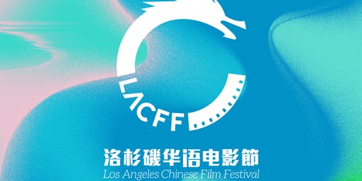 2019 Los Angeles Chinese Film Festival (LACFF) -- Individual Tickets