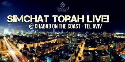 Simchat Torah Live!