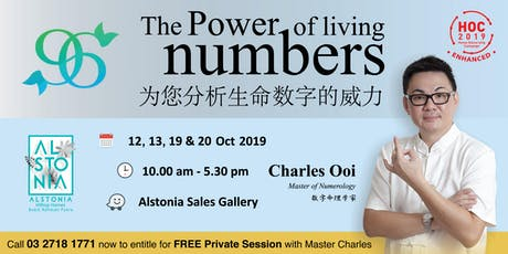 The Power of Living Numbers tickets