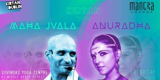 Mantra Lounge With Maha Jvala and Anuradha