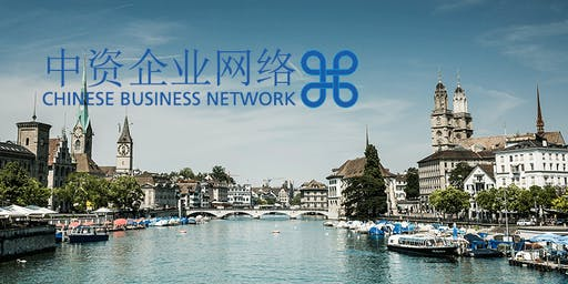 亲爱的女士们,先生们 Chinese Business Network Autumn Workshop 2019