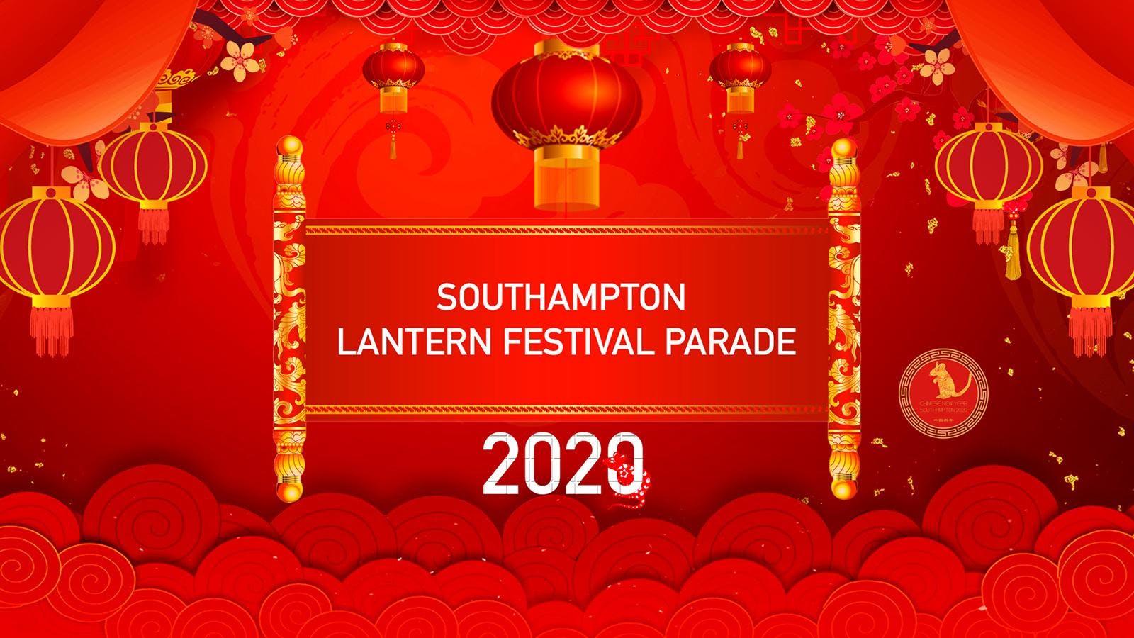 Chinese Lantern Festival 2020.Southampton Lantern Festival Parade 2020 Southampton