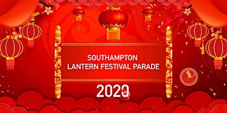 Southampton Lantern Festival Parade 2020 tickets