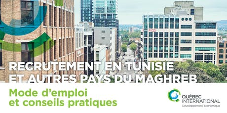Recrutement en Tunisie — Mode d'emploi et conseils pratiques! billets