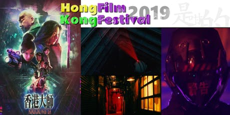 This is HK Film Festival 2019 - Oct 26, 2019 (Hong Kong Master) tickets