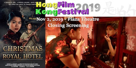 This is HK Film Festival 2019 - Nov 2, 2019 (Christmas at the Royal Hotel) tickets