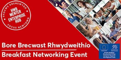 Breakfast Networking Event | Bore Brecwast Rhwydweithio