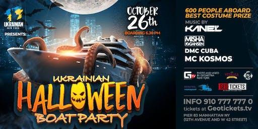 Ukrainian Boat Party Halloween Night