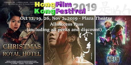 This is HK Film Festival 2019 - All-Access pass (Oct 19, 26, Nov 2) tickets