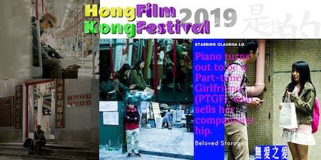 This is HK Film Festival 2019 - Oct 19, 2019 (Beloved Storage, DengFungBo) tickets