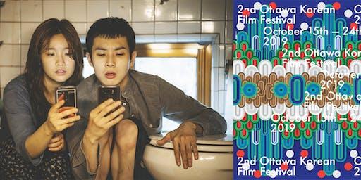 2nd Ottawa Korean Film Festival [Parasite 기생충]