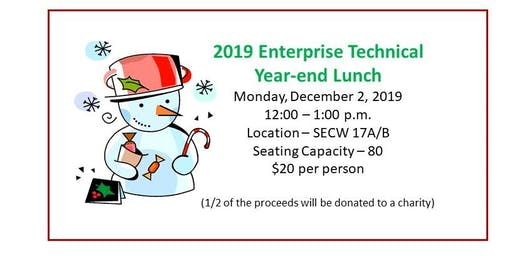 2019 Enterprise Technical Year-end Lunch