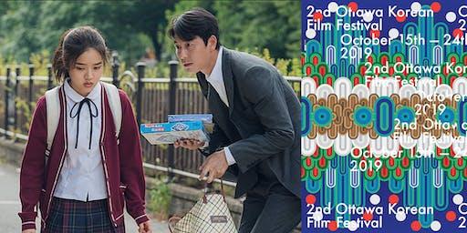 2nd Ottawa Korean Film Festival [Innocent Witness 증인]