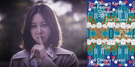 2nd Ottawa Korean Film Festival [MISSING 미씽: 사라진 여자] tickets