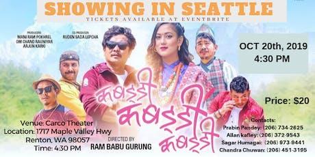 Kabaddi kabaddi Kabaddi Movie Screening tickets