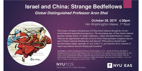Israel & China: Strange Bedfellows tickets