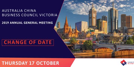 ACBC Victoria: 2019 Annual General Meeting  tickets