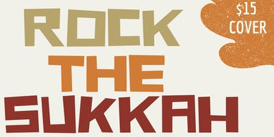 ROCK the SUKKAH with the CHOPPED LIVER Bluegrass Band