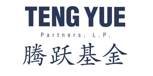 Teng Yue Partners MBA recruitment Info session