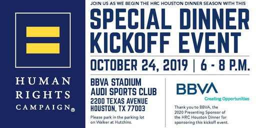 Special Kickoff Event - 2020 HRC Houston Dinner