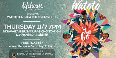 Watoto Africa Children's Choir in Yokohama