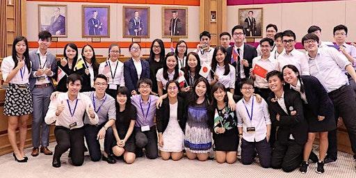 Reimagining ASEAN  @ Youth Square