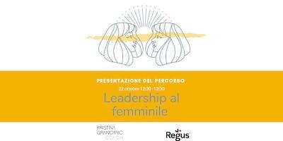"""Presentazione percorso """"Leadership al femminile"""""""