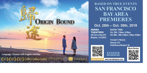 "Film ""Origin Bound"" San Francisco Bay Area Premieres 電影《歸途》舊金山灣區首映"