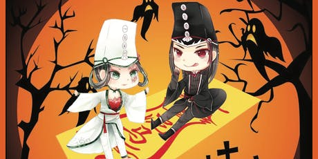 Halloween in Chinatown tickets