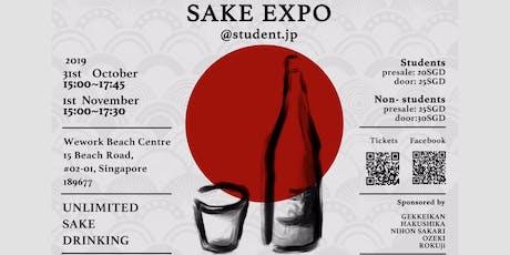 SAKEXPO@student.jp tickets