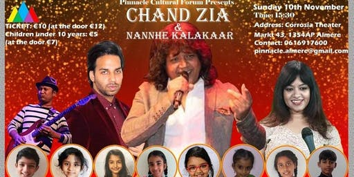 Chand Zia and Nannhe Kalakaar