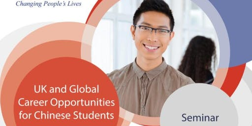 Chinese Students Job Hunting Career Seminar - Stirling