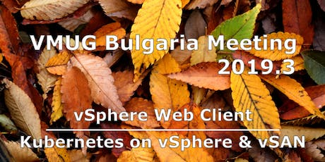 VMUG Bulgaria Meeting 2019.3 tickets