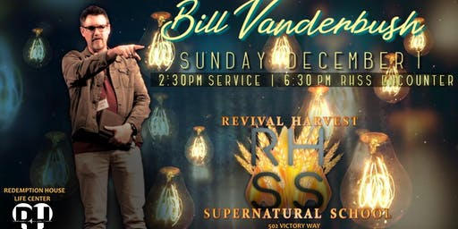 Special Guest Bill Vanderbush